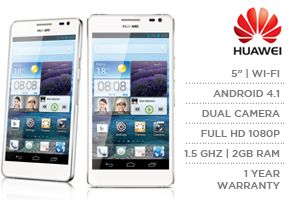 huawei phones price list p7. huawei ascend d2 0082 smart phone - white, price, review and buy in dubai, abu dhabi rest of united arab emirates | souq.com phones price list p7