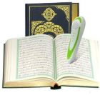 Quran Digital Pen Reader with multiple Translations & Recites with 8GB inbuilt memory (Small Quran Book) M9 (Islamic, Ethnic and Digital Art )