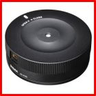 SIGMA USB Lens Dock for NIKON (Camera and camcorder Accessories)