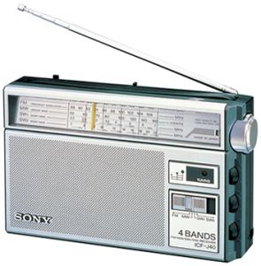 Sony 39 s icf j40 world band radio price review and buy in for Icf pricing
