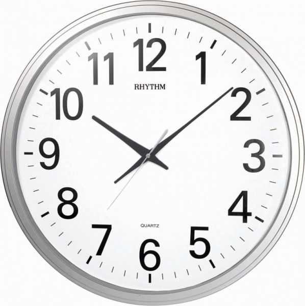 Rhythm CMG430NR19 Wall Clock price review and buy in Dubai Abu