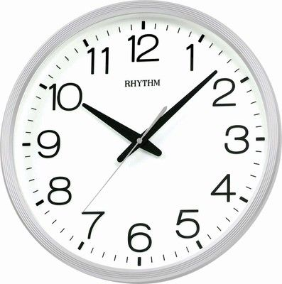 Rhythm CMG494NR03 Wall Clock price review and buy in Dubai Abu