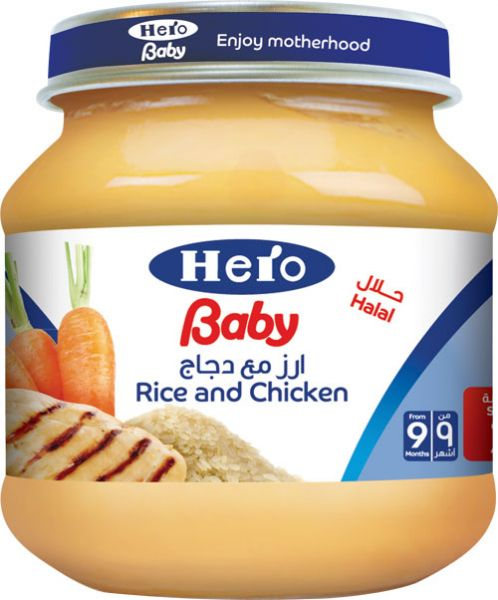 Hero Baby Mashed Food Rice And Chicken Souq Egypt