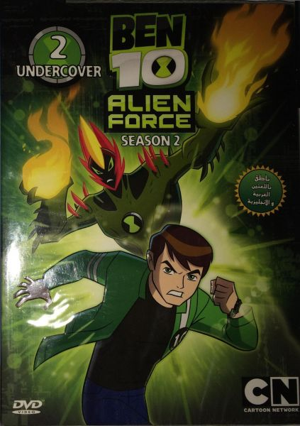 Ben 10  Alien Force Season 2 (DVD) 2 undercover | KSA | Souq