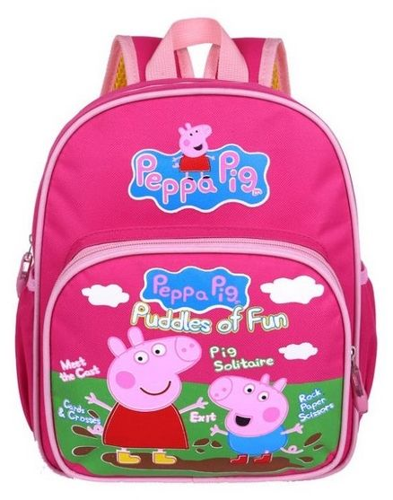 Peppa Pig George School Bag for Kids - Pink 7dedba4f3fa30
