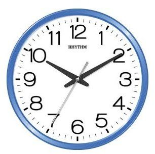 Rhythm Wall Clock CMG494NR04 price review and buy in Dubai Abu