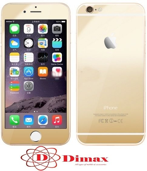 Dimax Front and Back Tempered Glass Screen Protector For iPhone 6 Plus/iPhone  6S Plus - Gold