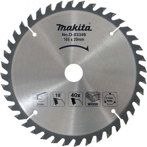 Souq makita silver 235mm x 48t circular saw blade d 03931 uae keyboard keysfo Image collections