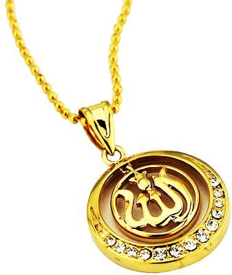 Buy 24k gold plated allah symbol pendant with chain 45 cm 24k gold plated allah symbol pendant with chain 45 cm aloadofball Choice Image