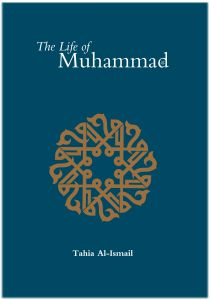 The Life of the Prophet Muhammad by Tahia Al-Ismail and Abia Afsar Siddiqui - Paperback