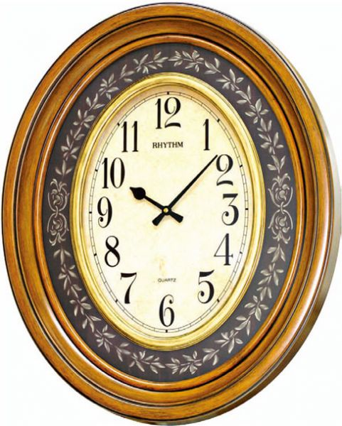 Rhythm CMG735NR06 Wall Clock price review and buy in Dubai Abu