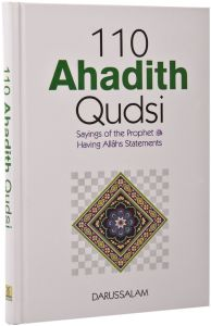 110 Ahadith Qudsi by Other - Hardcover