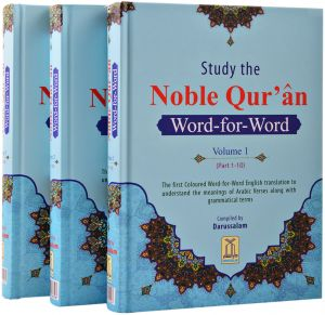 Study the Noble Qur'an Word-for-Word (3 Volumes) by Other - Hardcover
