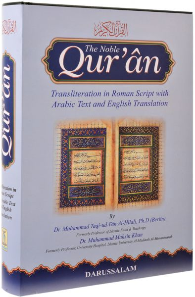 The Noble Quran Transliteration in Roman Script with Arabic Text and English  Translation by Dr. Muhammad Taqi-ud-Din al-Hilali - Hardcover