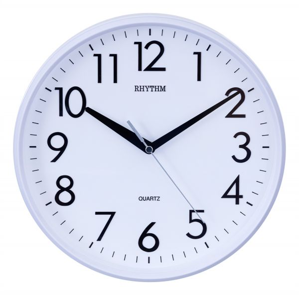 Rhythm CMG716NR03 Wall Clock White price review and buy in