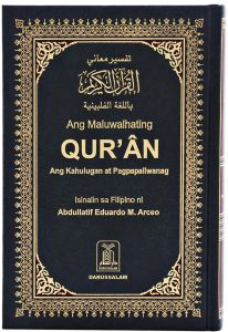 The Nobel Quran, Arabic-Pilipino, Tagalog by Dr. Muhammed Mohsin Khan -  Hard Cover
