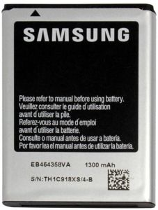 Rechargeable Battery 1300 Mah For Samsung Galaxy Young S6310