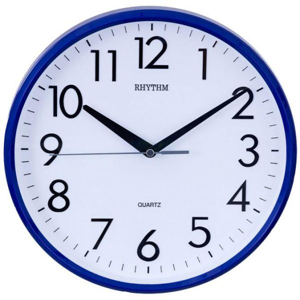 Rhythm Wall Clocks In Dubai Wall Designs
