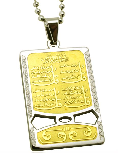 Buy 316 l stainless steel with gold plated muslim allah ayatul kursi 316 l stainless steel with gold plated muslim allah ayatul kursi pendant necklace men women jewelry aloadofball Gallery