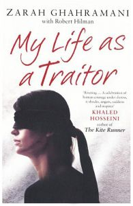 My Life as a Traitor by Robert Hillman - Paperback