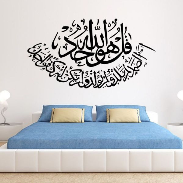 Arabic islamic muslim wall 3d wall sticker home for Bedroom 3d wall stickers
