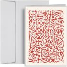Gallery One The Love Carpet Greeting Card (Party Supply)
