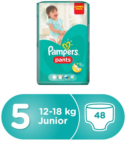 souq pampers pants diapers size 5 jumbo pack 12 18. Black Bedroom Furniture Sets. Home Design Ideas