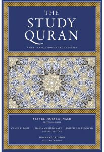 The Study Quran: A New Translation and Commentary by Seyyed Hossein Nasr - Hardcover