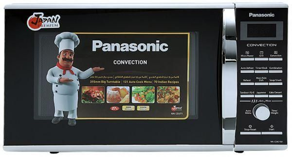 Panasonic Convection Nn Cd671 27 Liter Microwave Oven Silver