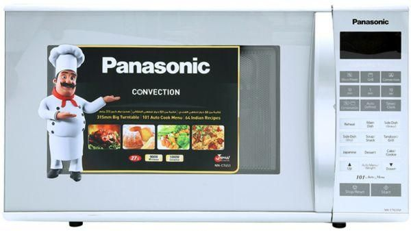 Panasonic Convection Nnct651m 27 Liter Microwave Oven Silver