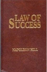 Law of Success by Napoleon Hill - Hardcover