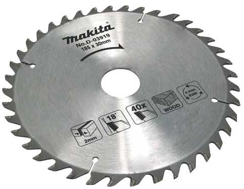 Souq makita circular saw blade d03919 uae 7400 aed greentooth Images