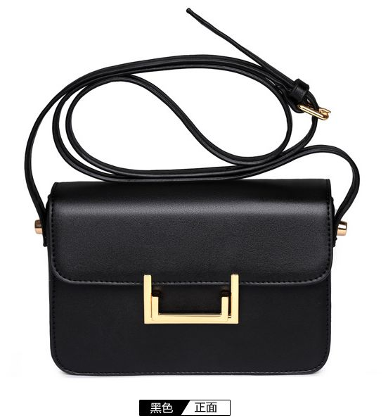 Stylish Black Shoulder Bag For Women Simple Style Leather Crossbody Bag Chic  Ladies HandBag   Souq - UAE 438ffb058c