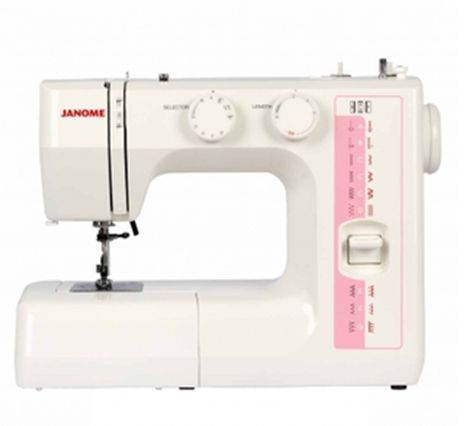 Janome Sewing Machine RE40 Souq UAE Gorgeous Janome Sewing Machine Prices