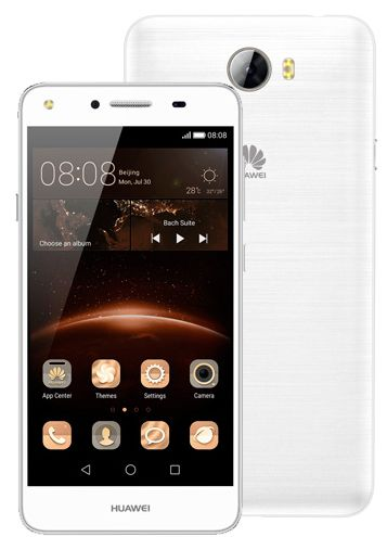 lacoste shoes price in bangladesh huawei y5 lite caracteristica
