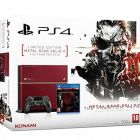 PlayStation 4 500GB Console - Metal Gear Solid V : The Phantom Pain Bundle Limited Edition (Game Console)