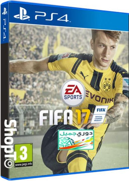 souq fifa 17 playstation 4 from ea sports copy the. Black Bedroom Furniture Sets. Home Design Ideas