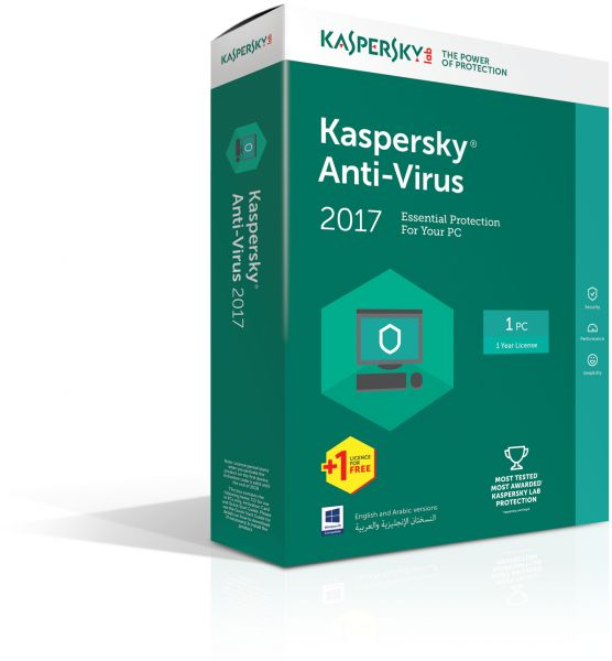 Kaspersky antivirus 2017 full with new key 2017