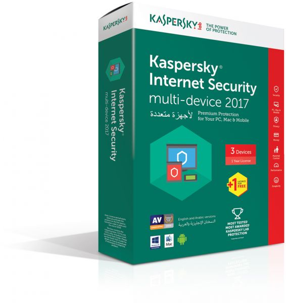 Скачать Kaspersky Internet Security Торрент - фото 5