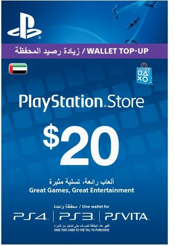 sony playstation network card 20 dollar uae account - Purchase Prepaid Card Online