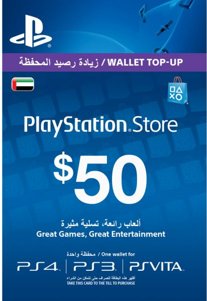 Sony Playstation Network Card 50 Dollar Uae Account Souq Uae