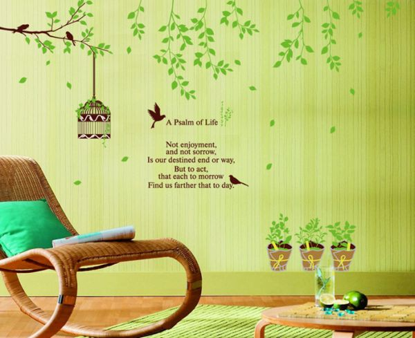 Birds Flying Green Tree Branches Wall Sticker PVC Art Decal Mural ...
