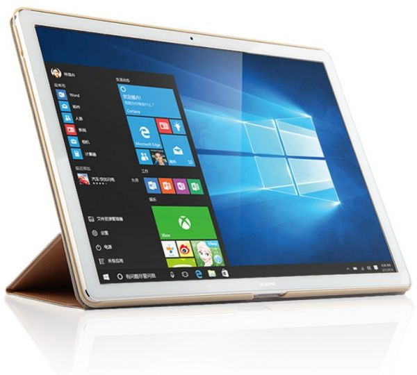 huawei matebook hz w09 tablet 12 inch 128gb 4gb gold price review and buy in dubai abu. Black Bedroom Furniture Sets. Home Design Ideas