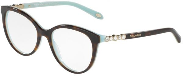 Tiffany and Co Medical Glasses Frame for Women, Size 50, Brown ...