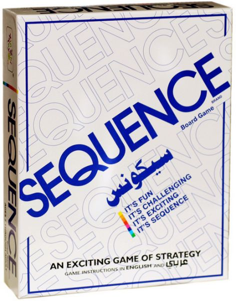 سوق تسوق sequence game board card games قطر