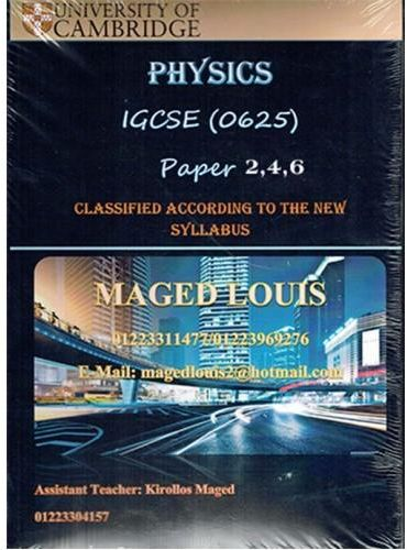 Cambridge IGCSE Physics Paper 2,4 and 6 Classified Past Paper for 15