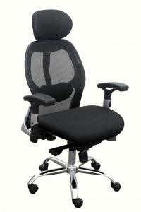 Medical Office Chair Buy Online Chairs And Benches At Best Prices In Egypt Souq Com