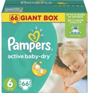 Sale On Diapers Buy Diapers Online At Best Price In Dubai
