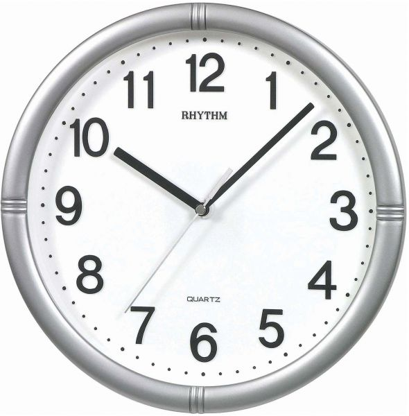 Rhythm Cmg434Br19 Basic Wall Clock Silver price review and buy