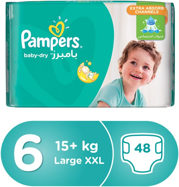 dd5c77cc320 Pampers Baby-Dry Diapers